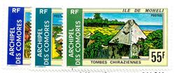 Comorerne - YT 101-03