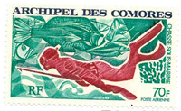 Comoros - YT PA44