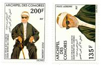 Comoros - YT PA59-60