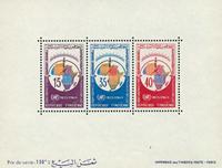 Tunesien - YT 2 postfrisk