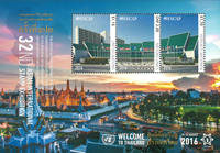 FN - Bangkok udstilling 2016 - Postfrisk miniark - lille oplag