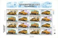 Corée du Sud - Trains - 2004 - Feuille neuve de 16 timbres