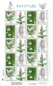 Sydkorea - Orkideer 2001 - Postfrisk 20-ark