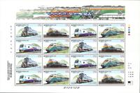 Corée du Sud - Trains - Feuille de 16 timbres neufs - 2001
