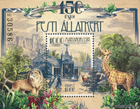 Hungary - Zoo & Botanic Garden - Mint souvenir sheet