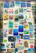 Japani - kilotavaraa - kuvamerkkejä - 500g