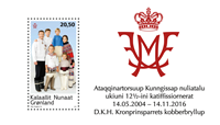 Greenland - Crown Prince Frederik and Princess Mary 12½ years of marriage - Mint souvenir sheet