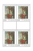 Liechtenstein - Fællesudgave med Tjekkiet - Postfrisk ark