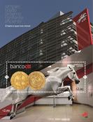 Portugal - Bankjubilæum - Postfrisk miniark