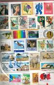 Monde entier timbres au kilo collecté au Japon  - 200 gr