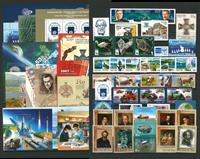 Rusland 2007 - Postfrisk - med abonnement