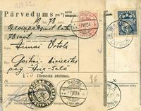 Letland - Dubletlot adressekort
