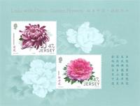 Jersey - Garden flowers China friendship - Mint souvenir sheet