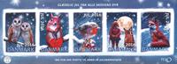 Denmark - Juleark megaark'16 - Mint stamp