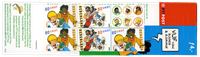 Nederland 2000 - NVPH PB 62 - Postfris