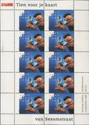 Holland 1996 - NVPH V1692 - Postfrisk