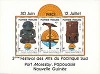 French Polynesia  1980 YT BF05 3 Festival des Arts  du Pacifi.