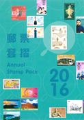 Hong Kong - Årsmappe 2016 - Årsmappe