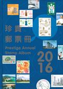 Hong Kong - Jaarboek 2016 - Jaarboek