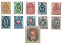 1891 SUOMI - Rengasmerkit - 1kop - 1rupla