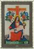 Østrig - Glasfrimærke Jomfru Maria Pietá - Postfrisk miniark/frimærke trykt med hinterglasteknik. Verdensnyhed