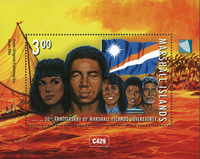 Marshall Islands - Sovereignty 30th Anniversary - Mint souvenir sheet