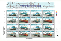 South Korea - Trains 2002 - Mint sheetlet 16v