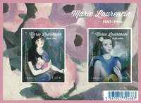 France - Marie Laurencin - Mint souvenir sheet