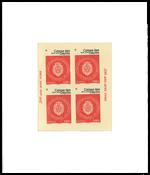 France - Caisse Des Depots - Mint sheetlet, only sold at exhibition