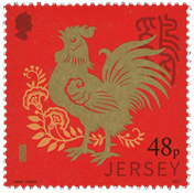 Jersey - Year of Rooster, Chinese New Year - Mint stamp