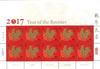 Jersey - Hanens år - Postfrisk ark