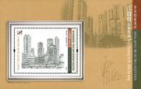 Hong Kong - Museum samlinger - Postfrisk miniark