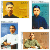 Hong Kong - 150-året for Dr.SUN Yat-sen - Postfrisk sæt 4v