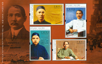 Hong Kong - 150-året for Dr.SUN Yat-sen - Postfrisk miniark