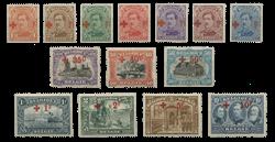 Belgien 1918 - OBP 150-163 - Ubrugt