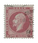 Norge 1856-57 - AFA 5 - Stemplet