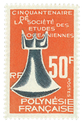 Polynésie francaise 1967 YT 046 Cinquantenaire Soc. océanographie