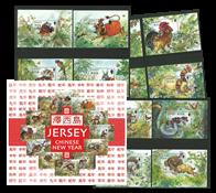 Jersey - Zodiac animals - Beautiful folder with 12 souvenir sheets