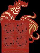 Liechtenstein - Year of the Rooster, Chinese New Year - Mint souvenir sheet