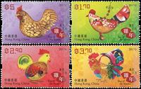 Hong Kong - Hanens år - Postfrisk sæt 4v