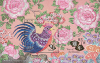 Hong Kong - Hanens år - Postfrisk miniark