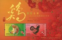 Hong Kong - Hanens år - Postfrisk miniark med ægte sølv og guldtryk. Incl. ægthedsbevis