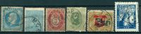 France - Collection - 1955-81
