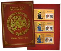 Christmas Island - Year of the Rooster, Chinese New year - High quality presentation with 3 versions of s/s