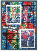 France - Mark Chagall - Mint souvenir sheet
