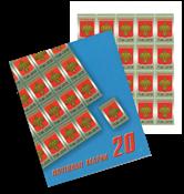 Rusland - Komi våbenskjold - Postfrisk hæfte med 20 frimærker