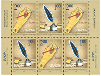 Serbia - Europa Cept 08, The Letter - Mint booklet