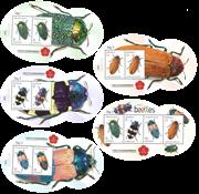 Australia - Exhibition in Nanning, China - Mint set of 5 souvenir sheets
