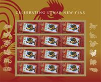 USA - Hanens år - Postfrisk ark