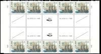 Åland 1988 Sailing ships